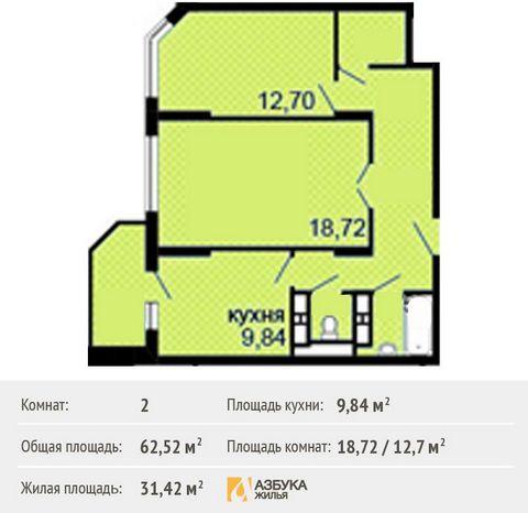 Продается 2-комн. кв-ра площадью 62,52 кв.м на 8 этаже 23 этажного дома в ЖК