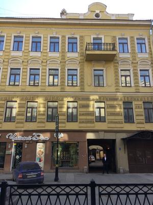 Located in Санкт-Петербург.